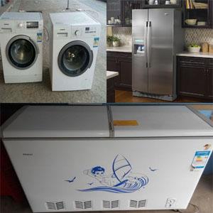 西宁回收家电 二手洗衣机 二手冰箱 冰柜