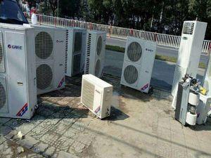 西宁空调回收哪家好 西宁空调高价回收电话 西宁好运高价回收空调