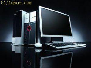 西宁电脑回收,西宁办公电脑回收,二手办公电脑回收,台式机电脑回收