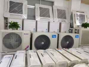 西宁城中区专业回收二手空调